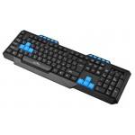 Клавиатура Оклик 750G FROST WAR черный/черный USB Multimedia for gamer