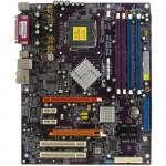 Мат. плата EliteGroup 915P-A rev1.2 (RTL) LGA775 i915-P PCI-E+AGP-E+GbLAN SATA ATX 2DDR2+2DDR Б/У